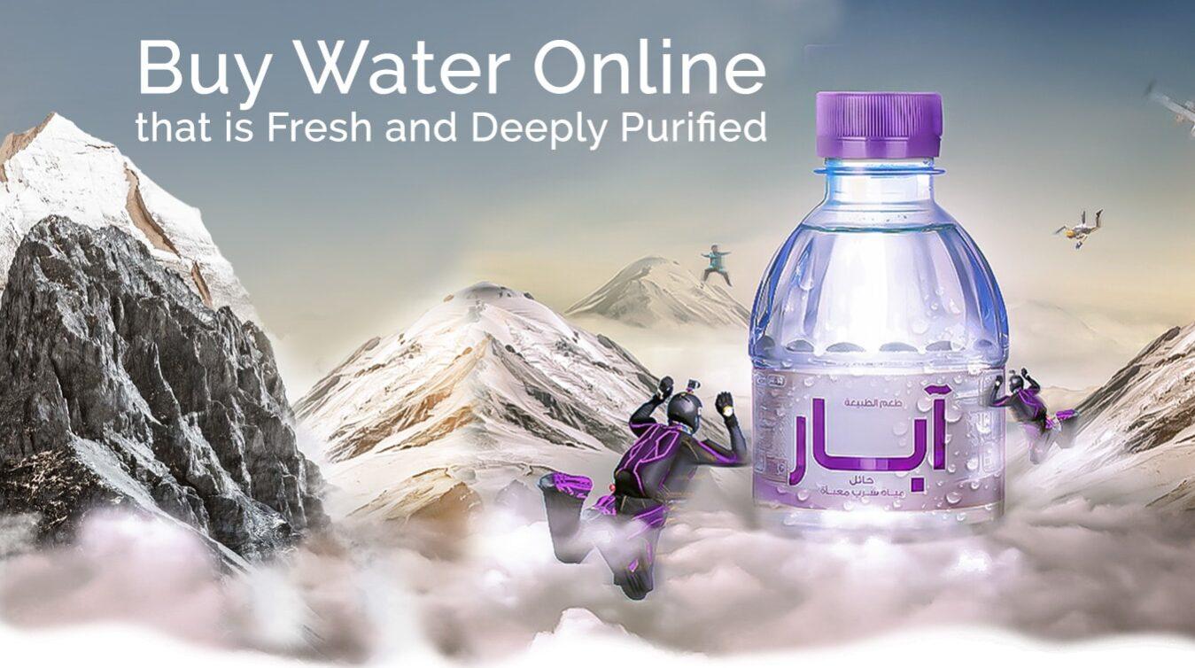 Abar-Hail-Water-app-development-Banner-min