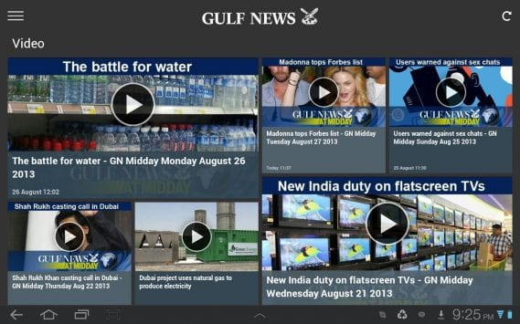 gulf-news-android-569x355-min