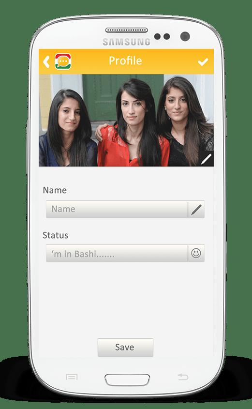 bashi-application3