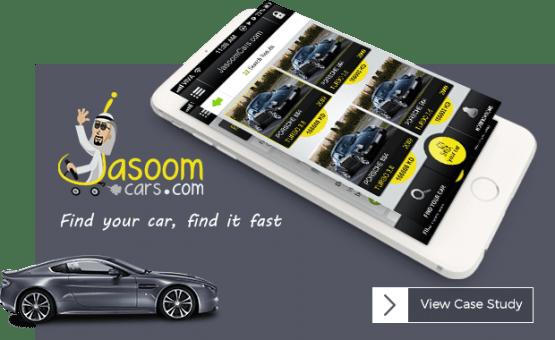 jasooms-car